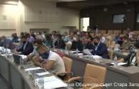 Редовна сесия на Общински съвет Стара Загора – 24.09.2020 г. 2 част