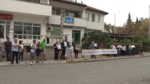 РИОСВ отказа да разговаря с протестиращи срещу лошия въздух на Нова Загора