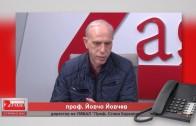 Още три нови случая на К 19 в Стара Загора