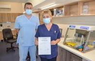 """Лабораторията за Covid-19 на МЦ """"Трета поликлиника"""" получи  международен сертификат за качество"""