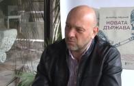"""Премиера на книгата на политолога Димитър Аврамов """"Новата държава"""". Стара Загора, 1 октомври, РИМ"""