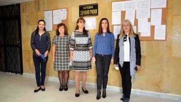 Национална научно-практическа конференция с международно участие се проведе в Медицински факултет на ТрУ