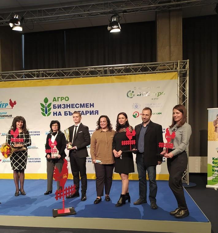 """Преподаватели от Тракийски университет спечелиха наградата """"Агроиноватор на годината"""""""