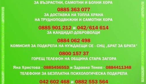 126052710_5180793501938278_2410285957222741563_o