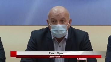"""Ще защитят ли депутатите от ГЕРБ парите по """"Зелената сделка"""" за Стара Загора в размер на близо 1 млрд. евро?"""