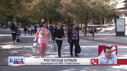 Има ли недостиг на лекарства в област Стара Загора? Разговор с Ростислав Курдов – председател на РФК