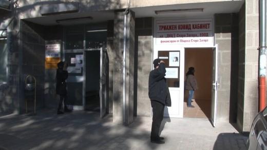 След дебати отпуснаха общински средства за триажен кабинет и ковид отделение