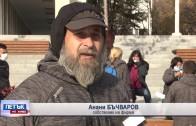 Ректорът на ТрУ доц. Ярков: Как ще продължи обучението ще решим на 11 ноември