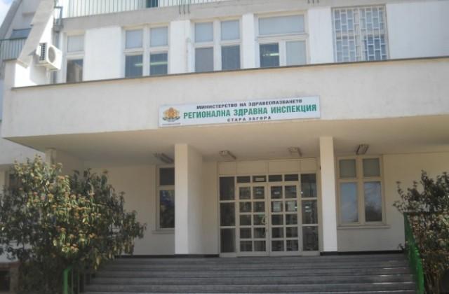 Актуална информация от РЗИ Стара Загора