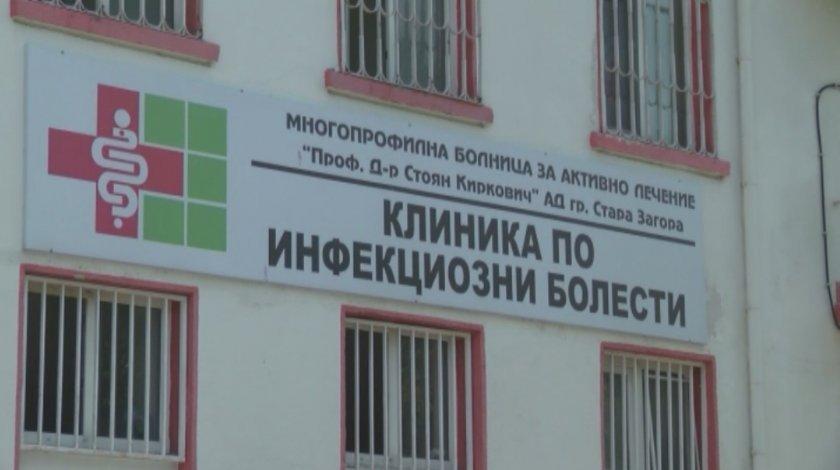 УМБАЛ Стара Загора разкрива нови 20 легла за лечение на Ковид 19
