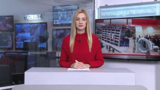 Новините днес –03.12.2020
