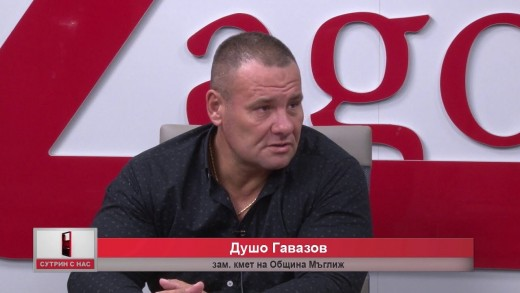 Д-р Душо Гавазов ще участва в извънредните кметски избори в Мъглиж