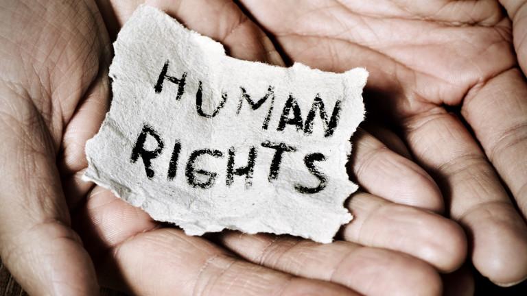 С онлайн форум отбелязват Международен ден за правата на човека в Стара Загора