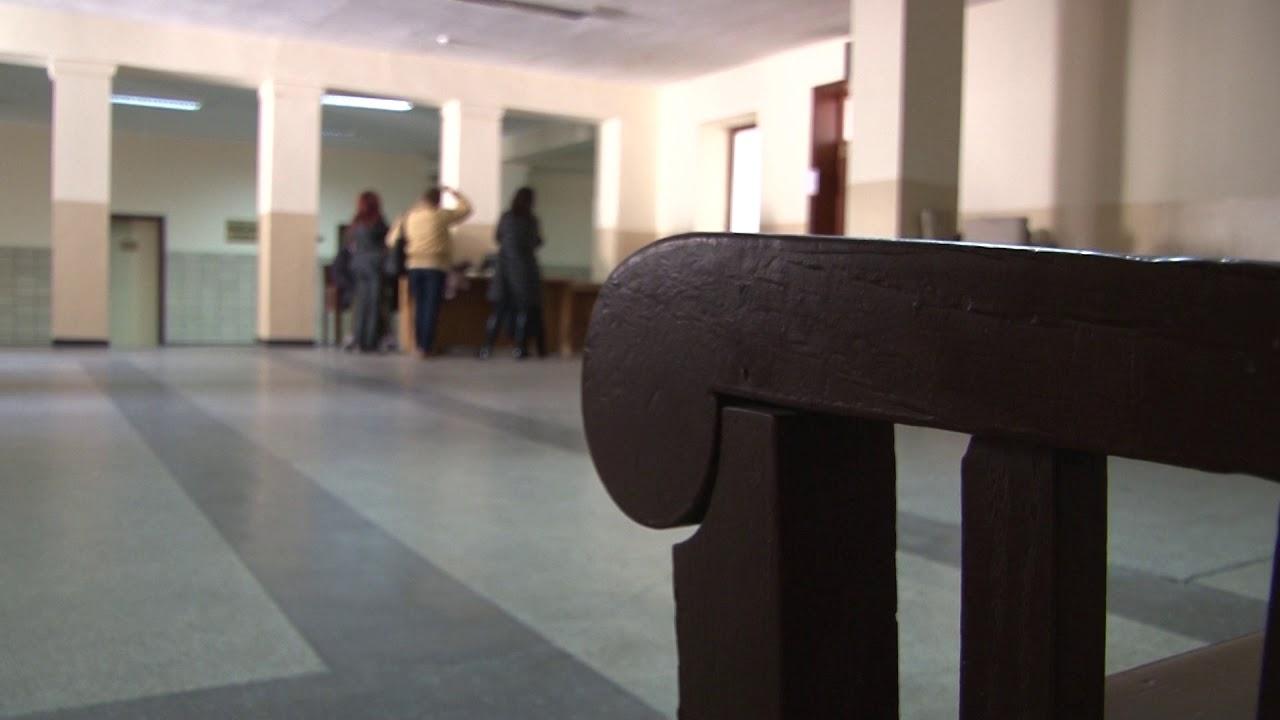 Наказание за полицейски служител нарушил служебните си задължения