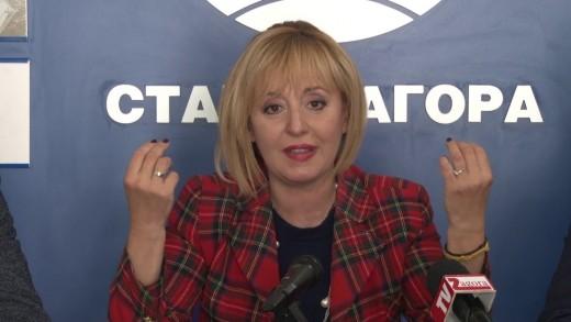 Мая Манолова в Стара Загора: Очаквайте много интересна кампания в региона