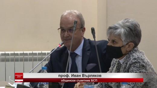 39 общински съветници подкрепиха Бюджет 2021