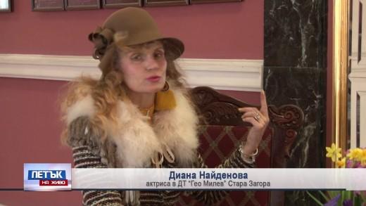 Актрисата на Диана Найденова на 60. С усмивка и талант пред своята публика