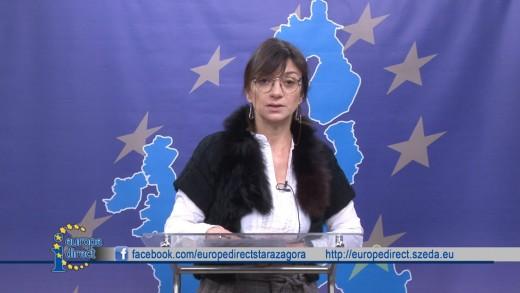 ЕВРОПА ДИРЕКТНО 16.03.2021г.
