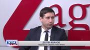 Срокове и начини за подаване на заявления за гласуване в Община Стара Загора