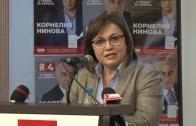 Корнелия Нинова в Стара Загора: На 4 април  победа за БСП и промяна за  България