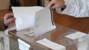 Над 20 % избирателна активност в областта към 12.00 часа