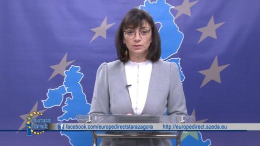 ЕВРОПА ДИРЕКТНО 27.04.2021г.