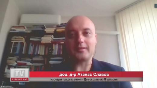 """""""Демократична България"""" ще работи за възстановяване на българския парламентаризъм"""