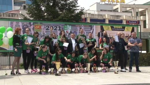 """Старозагорци поздравиха  баскетболистките на """"Берое"""" за спечелване на шампионската титла"""