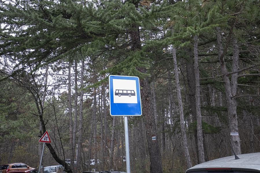 """Преустановява обслужването на спирка """"Болница Тракия"""" по автобусна линия № 23 в Стара Загора"""