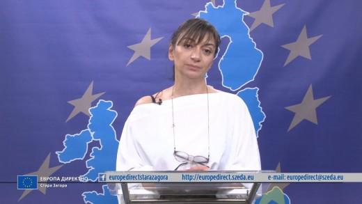 ЕВРОПА ДИРЕКТНО 25.05.2021г.
