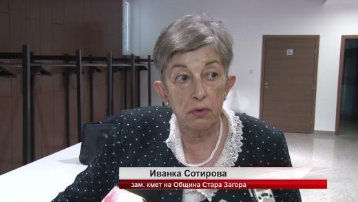 """Излезе класирането с кандидатите за управител на общинското дружество """"Мересев ЕООД"""""""
