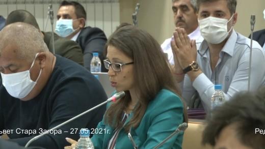 Редовна сесия на Общински съвет Стара Загора – 27.05.2021г. 1 част