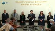Служебният министър на финансите представи екипа си