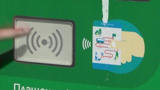 От днес в три от линиите на обществения транспорт в Стара Загора се преустановява продажбата на хартиения билет
