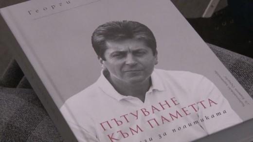 Георги Първанов: Най-доброто е всички леви партии да са в коалиция