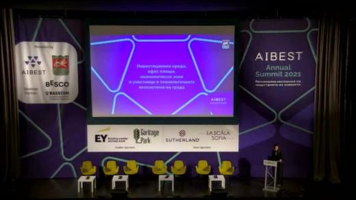 """Национална конференция """"Експанзия на индустрията на знанието на регионално ниво"""" Стара Загора 25.06.2021г. 1 част"""