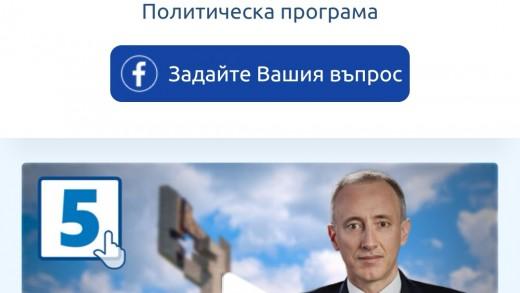Krasimir_Valchev