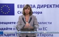 ЕВРОПА ДИРЕКТНО 20.07.2021г.