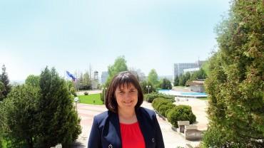 """Тракийски университет е партньор в проект  """"Модернизация на висшето образование по устойчиво използване на природните ресурси в България"""""""