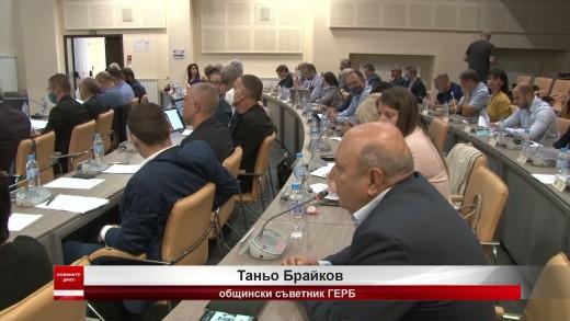 Общински съвет Стара Загора не разгледа декларация срещу затваряне на Марица изток
