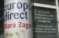 """4-ти Форум на кметовете от ЕС,  на тема: """"НОВИЯТ ЕНЕРГИЕН МИКС"""""""