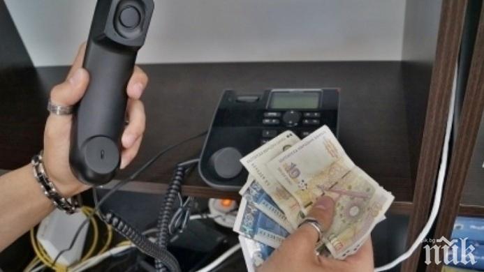 МВР отчита зачестили опити за телефонни измами