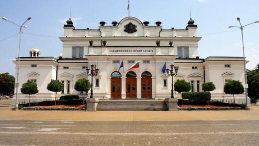 991-ratio-parlament-narodno-sybranie