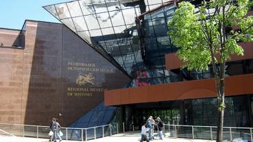 Старозагорският музей с инициативи за 22 септември – Ден на Независимостта на България