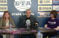 """Откриване на учебната година в Средно училище """"Максим Горки"""" гр. Стара Загора"""