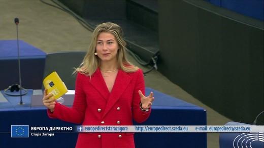 ЕВРОПА ДИРЕКТНО 12.10.2021г.