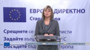 ЕВРОПА ДИРЕКТНО 19.10.2021г.