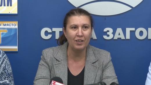 Пресконференция на Златина Йовчева – председател на РИК Стара Загора