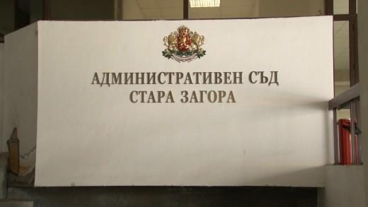 Administrativen syd