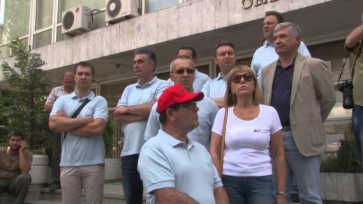 Протести против скъпия ток